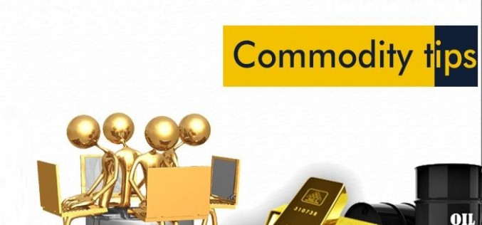 About Commodity Trading
